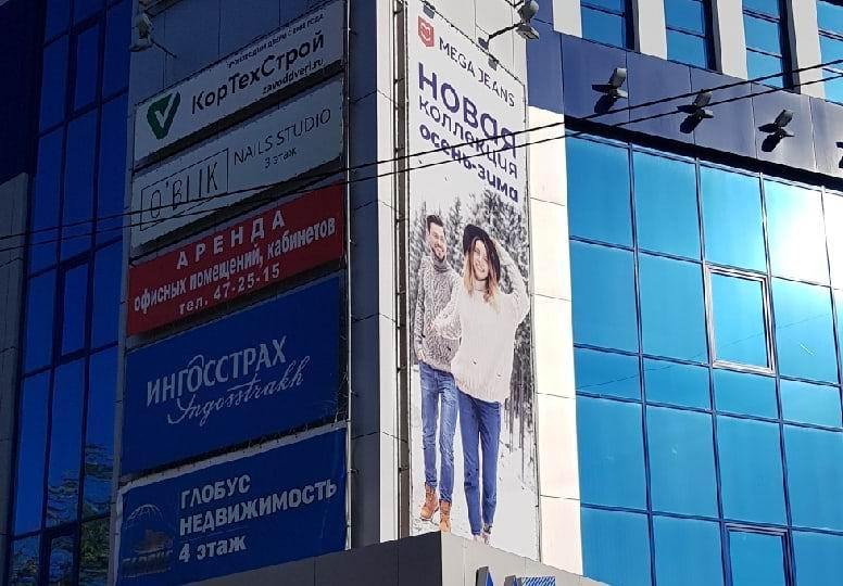 офис в Кирове