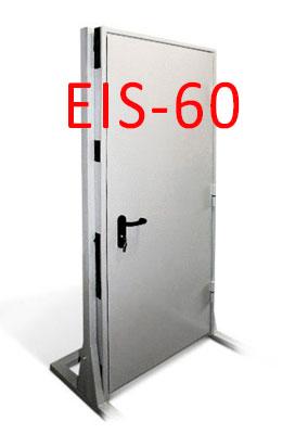 Дымогазонепроницаемая дверь EIS-60