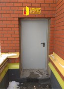 Оперативный монтаж противопожарной двери EI – 60 с внутренним открыванием.